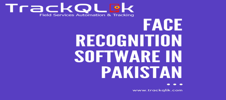 What Can A Face Recognition Software in Pakistan Be Capable of And How to Make It Happen
